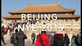 Beijing NYE 2019 Travel video - filmed on iphone X