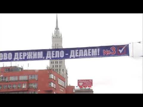 25 Jahre russland.NEWS – damals 2009 – Moskaufahrt von West nach Ost