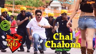 Chal Chalona - Song Teaser - Sher