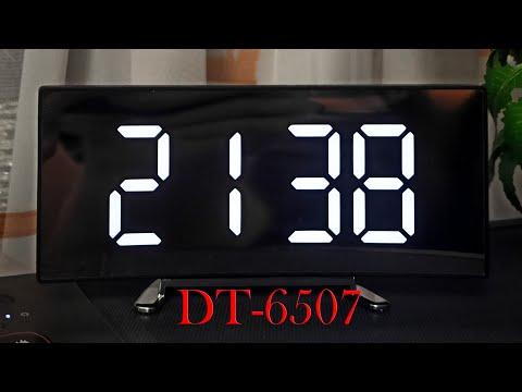 Часы DT-6507