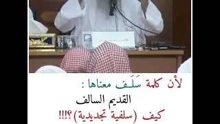 كيف كان مجلس الإمام الألباني رحمه الله_الشيخ فلاح مندكار