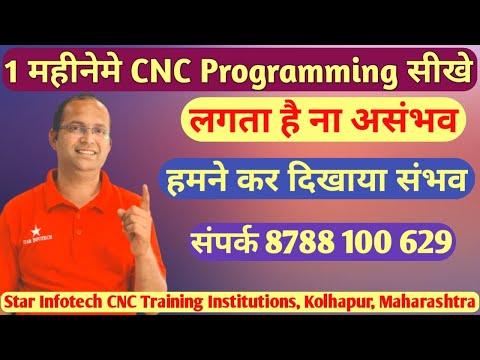 Learn CNC / Star Infotech CNC Training Center / CNC Operator ...