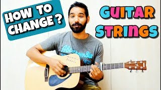 How to Change Guitar Strings (in Hindi)