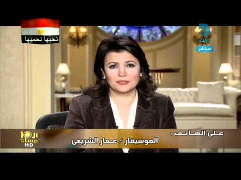 في ذكرى وفاته.. مكالمة عمار الشريعي التي أبكت المصريين في