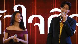 """เฟิร์น นพจิรา, ต่อ ธนภพ, เบญ เรวิญานันท์ ละคร """"หัวใจศิลา"""" งาน""""One สนั่นจอ"""" @ เดอะมอลล์ บางกะปิ"""