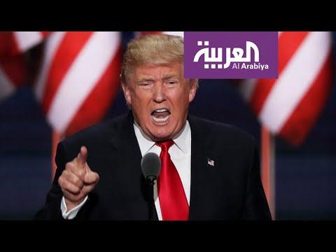 العرب اليوم - شاهد: ترامب يهدد بتعليق دفع المساهمة المالية الأميركية لـ
