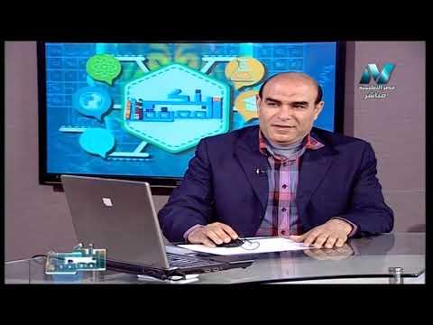 لغة أسبانية 3 ثانوي حلقة 2 ( الماضي البسيط ) سنيور عناني عبد اللطيف 25-03-2019