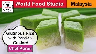 Malaysian Glutinous Rice With Pandan Custard - Kuih Seri Muka - Chef Karen - World Food Studio