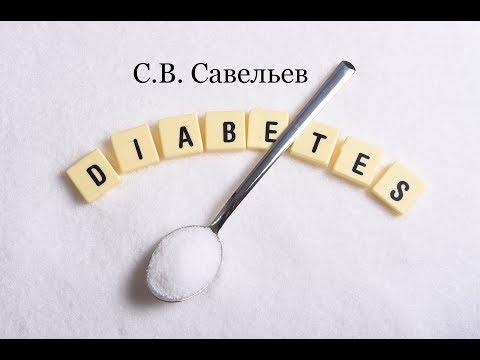 Гриби для диабетиков