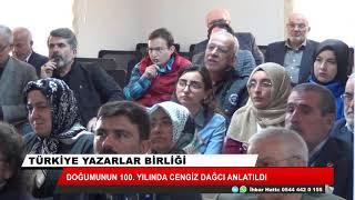 TYB'de doğumunun 100. yılında Cengiz Dağcı anlatıldı