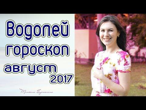 Астрологи и будущее россии