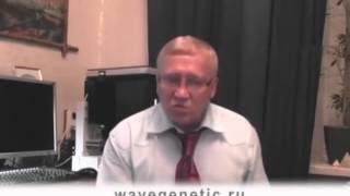 П.П.Гаряев обращается к людям