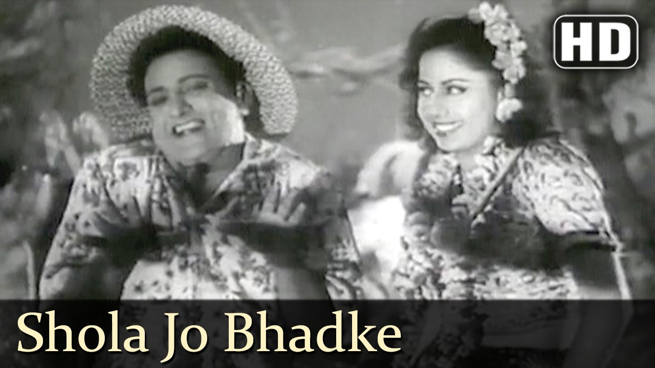 Shola Jo Bhadke| C Ramchandra & Lata Mangeshkar Lyrics