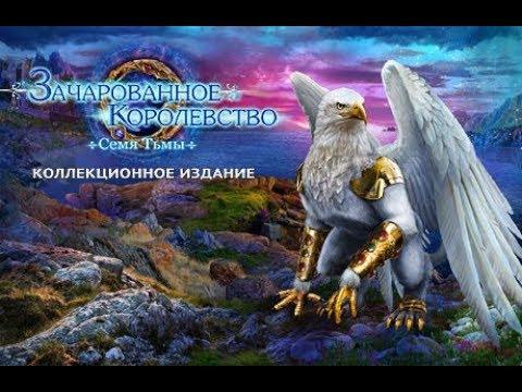 Мультфильм по игре герои меча и магии