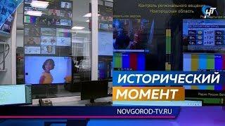20 федеральных каналов прекратили аналоговое вещание в Новгородской области
