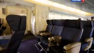 Брошенный рейс. По следам пропавшего Боинга (2015)