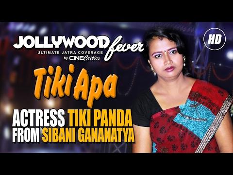 Tiki Panda, Actress, Sibani Gananatya, Khandagiri Jatra 2017, Jollywood Fever - CineCritics
