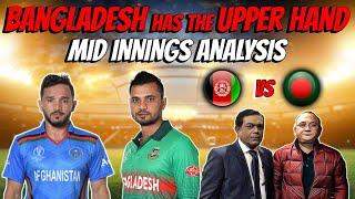 Bangladesh has the upper hand   BANvsAFG   CWC19
