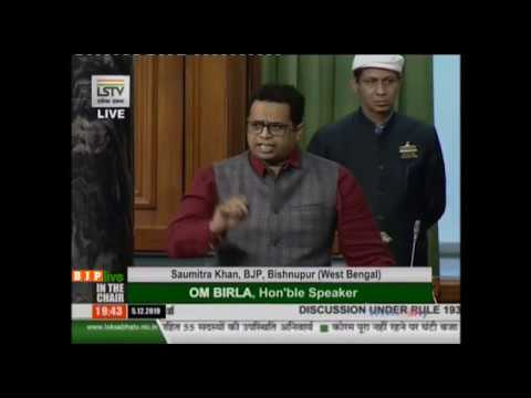 Shri Saumitra Khan on crop loss due to various reasons & its impact on farmers in LS : 05.12.2019