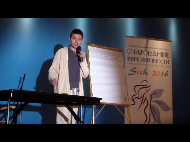 Дмитрий Смирнов. Род – источник жизненной силы и любви