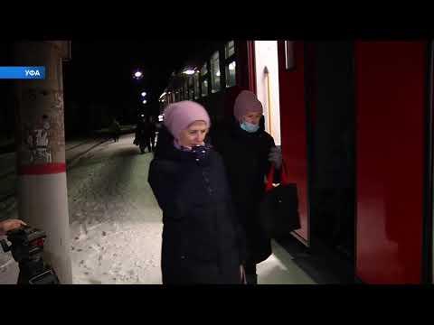 В Уфе из Демы до Шакши запустили дополнительную электричку