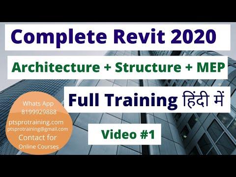 Revit 2020 Tutorial for Beginners [Complete Revit] #1st lecture