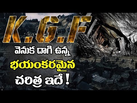 The Real Story Of KGF   Untold Story Of Kolar Gold Fields   Kolar