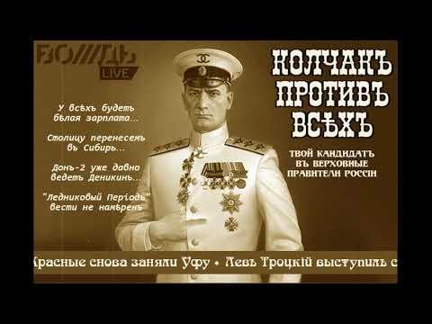 Дореволюціонный Совѣтчикъ - Плебисциты-плебисциты, кандидаты - содомиты!