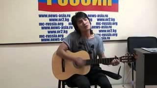preview picture of video 'День России в Киргизии отметили стихами, прозой и песнями Виктора Цоя'