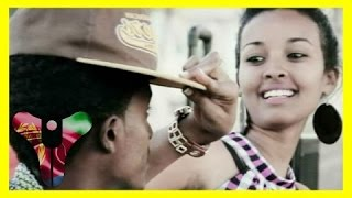 New Hot Eritrean Music Bereket Teare (ሃለው) Hallow 2013