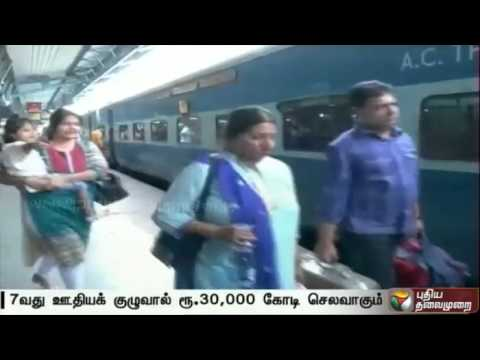 Austerity-measures-have-enabled-the-railways-save-12-000-crores-says-Financial-commissioner