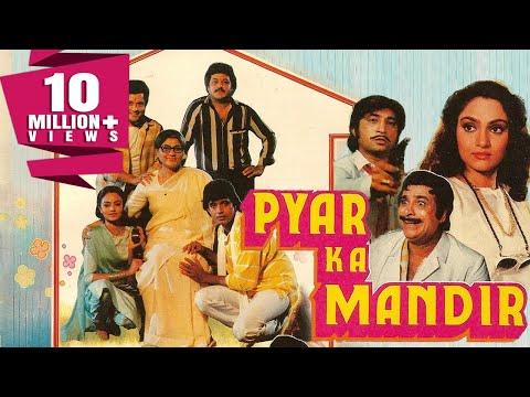 Pyaar Ka Mandir (1988) Full Hindi Movie | Mithun Chakraborty, Madhavi
