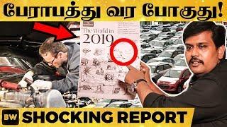 பறிபோகும் வேலைவாய்ப்பு - மொத்தமாக காலியாகும் Automobile Industry  | Anand Mariappan | நாம் தமிழர்