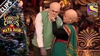 Bharti And Siddarth Recreate