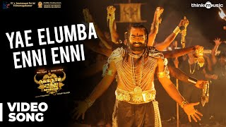 Download Youtube: Oru Nalla Naal Paathu Solren | Yae Elumba Enni Enni Video | Vijay Sethupathi | Justin Prabhakaran