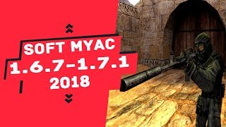 Soft myAC 1.7.1   2018 - актуальный и обновленный