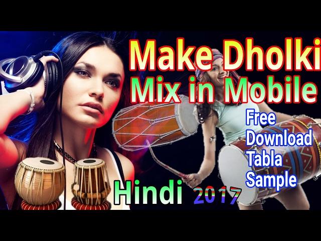 make full hard dholki mix dj beat in mobile phone hindi. Black Bedroom Furniture Sets. Home Design Ideas
