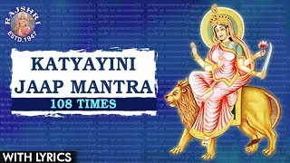 Katyayani Jaap Mantra 108 Times Day 6 Mantra