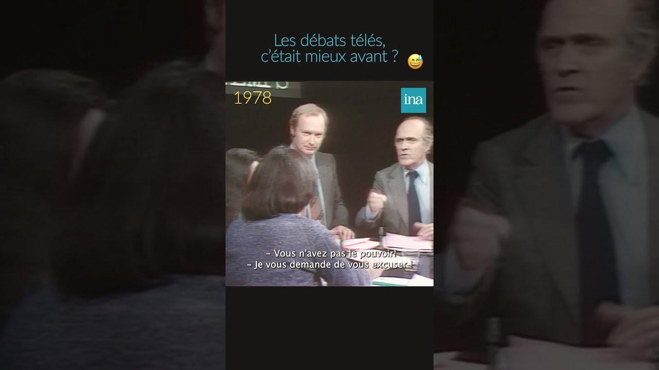 😅 Les débats télévisés en 1978 😅 #clash #shorts