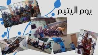preview picture of video 'انجازات اتحاد طلاب كلية علوم بورسعيد  ||  Port said - faculty of science student union 2012-2013'