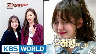 Somi receives a special gift (feat. I.O.I Yu-jeong & Do-yeon) [Sister