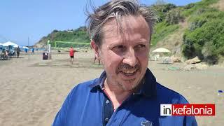 INKEFALONIA.GR :Πανελλήνιο Τουρνουά Beach Volley Κ19 στον Αη Χέλη