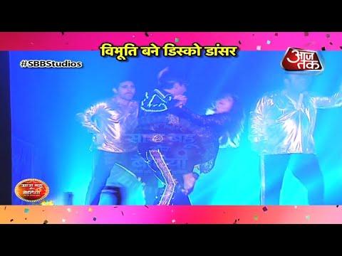 Bhabhiji Ghar Par Hain: Vibhuti-Anita Bhabhi's DIS