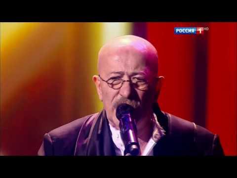 Александр Розенбаум - Ау (2017)