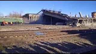 Обрушение двух пролетов моста в Свбодном