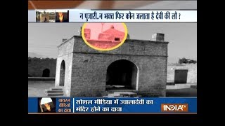 Aaj Ka Viral: The curious case of Hindu Fire Temple in Azerbaijan