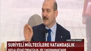 İçişleri Bakanı Süleyman Soylu 4. Uluslararası Ombudsmanlık Sempozyumu'nda Konuştu