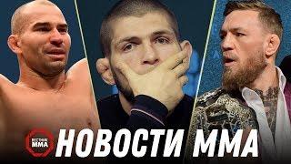 Лобов о бое с Тухуговым, Путин и Трамп на UFC 229? Миочич против Джона Джонса