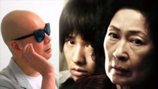宇多丸がポン・ジュノ監督の映画「母なる証明」を激賞