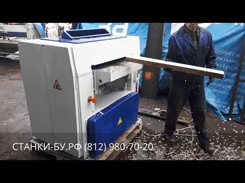 Станок рейсмусовый СР6-8 бу после ремонта в Компании НЕВАСТАНКОМАШ